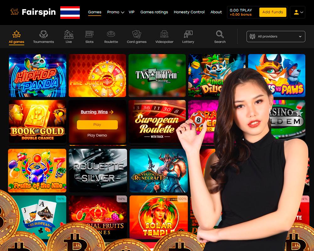คาสิโนออนไลน์ bitcoin รีวิวอินเดีย